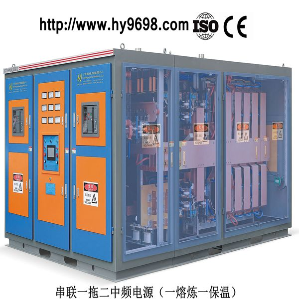 Hengyang Furnace continuously induction melting machine with sliding gear applied in other fields-1
