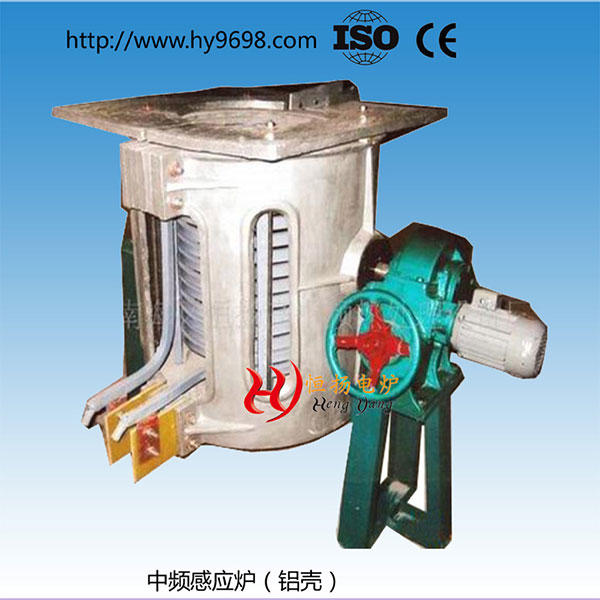 Medium Frequency Electric Furnace Body