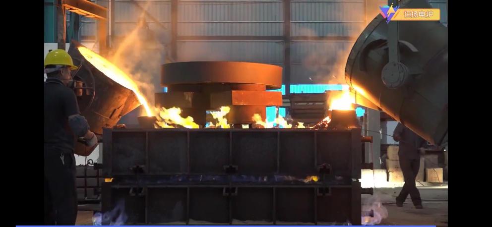 5T Induction Melting Furnace Casting Case