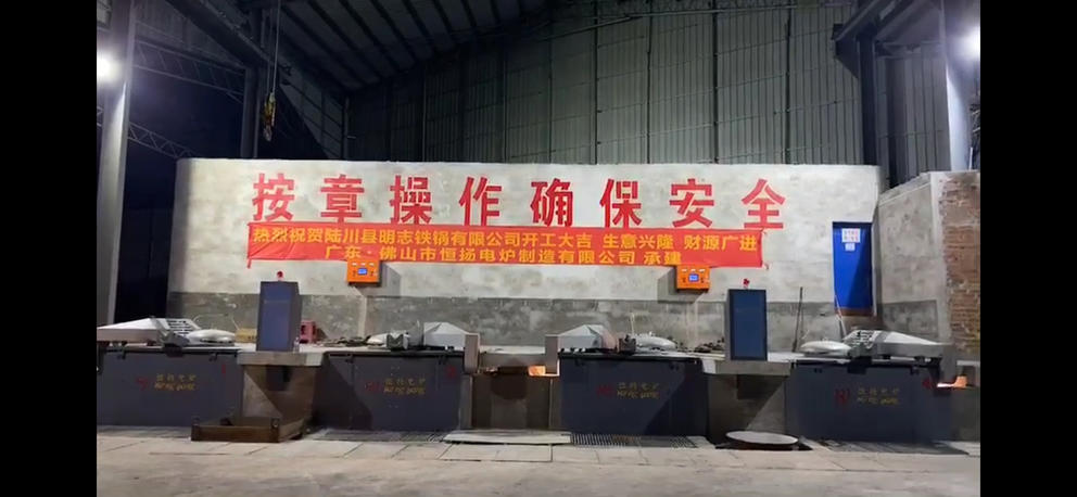 Induction Melting Furnace Installation Case