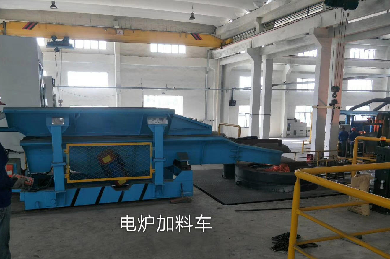 Induction Furnace Auto-Feeding Case