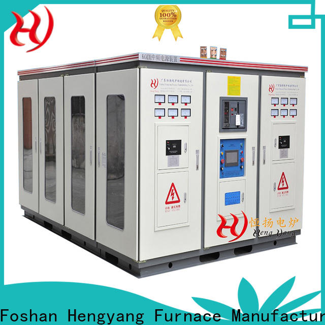 Hengyang Furnace high quality steel melting furnace with different types and sizes applied in gas