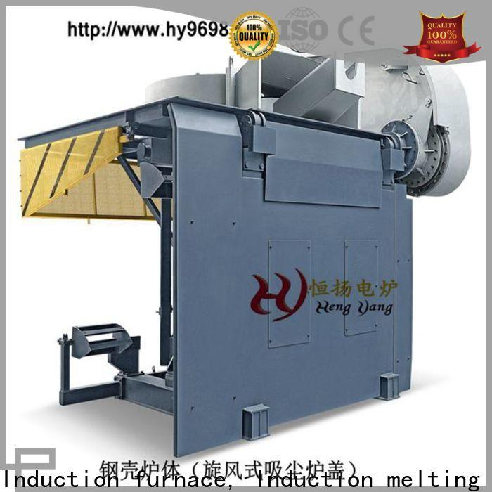 Hengyang Furnace induction electric furnace supplier applied in other fields