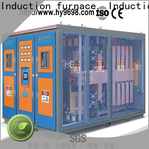 Hengyang Furnace high quality induction melting furnace power supply manufacturer applied in coal