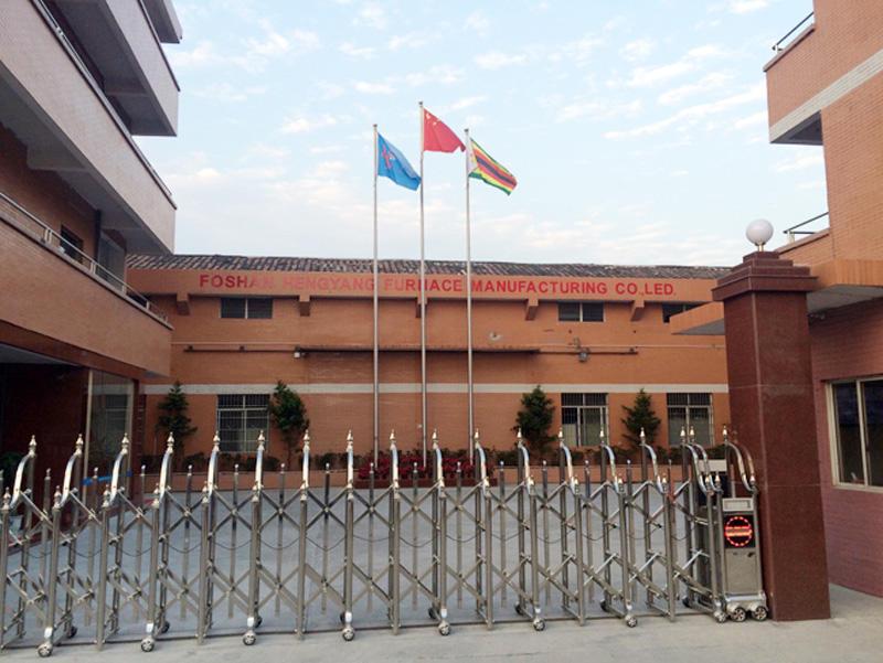 Hengyang Furnace Factory