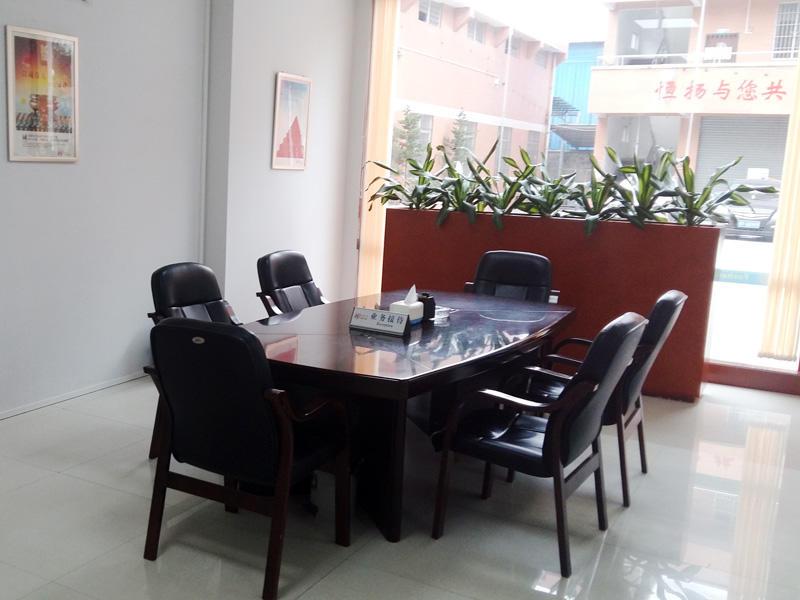 Negotiation-Office