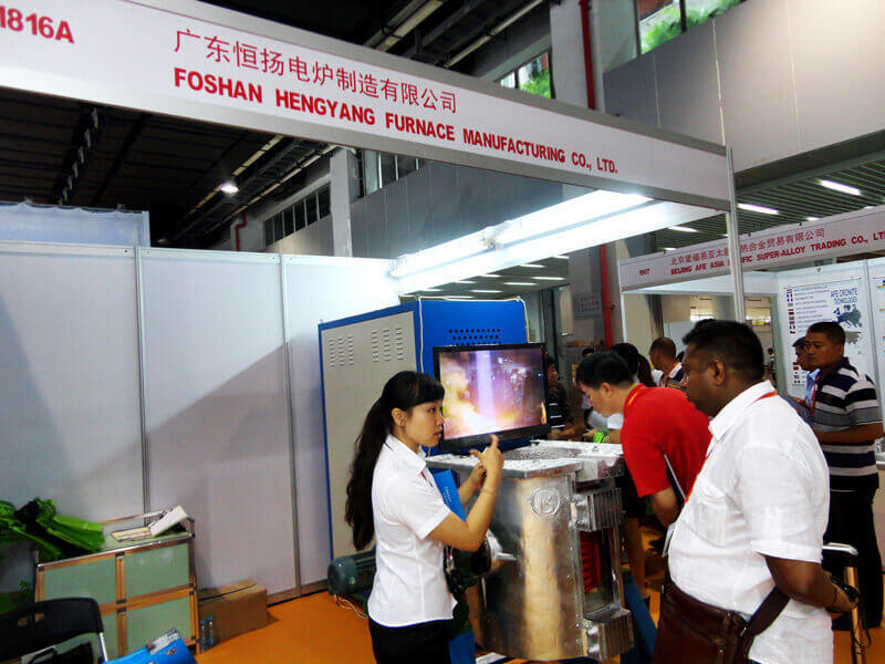 Canton Fair~7
