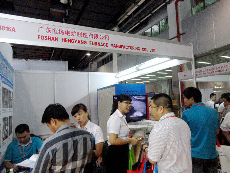 Canton Fair~8