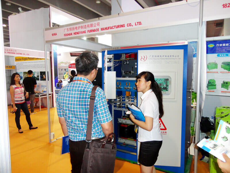 Canton Fair~14