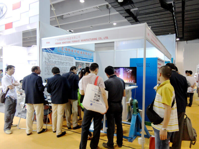 Canton Fair~15