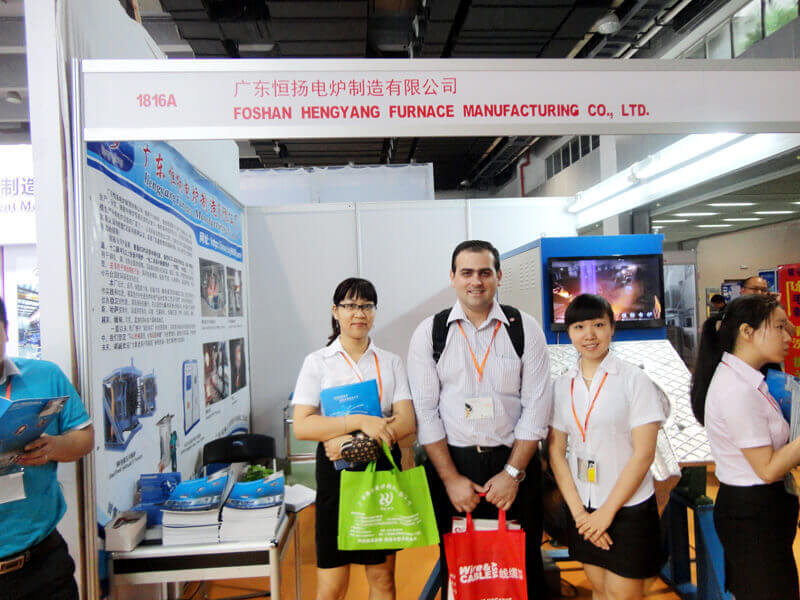 Canton Fair~17