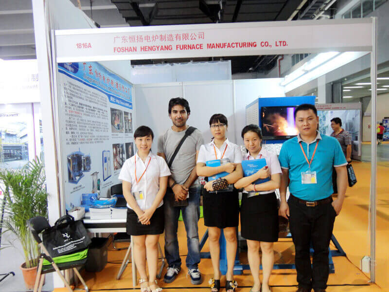 Canton Fair~19