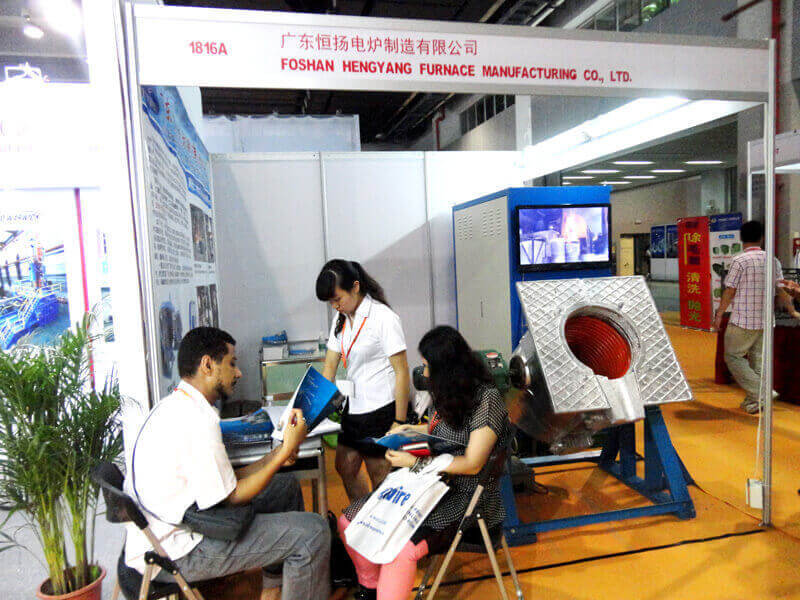 Canton Fair~20