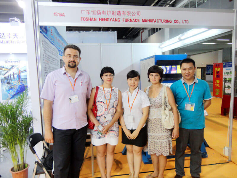 Canton Fair~21