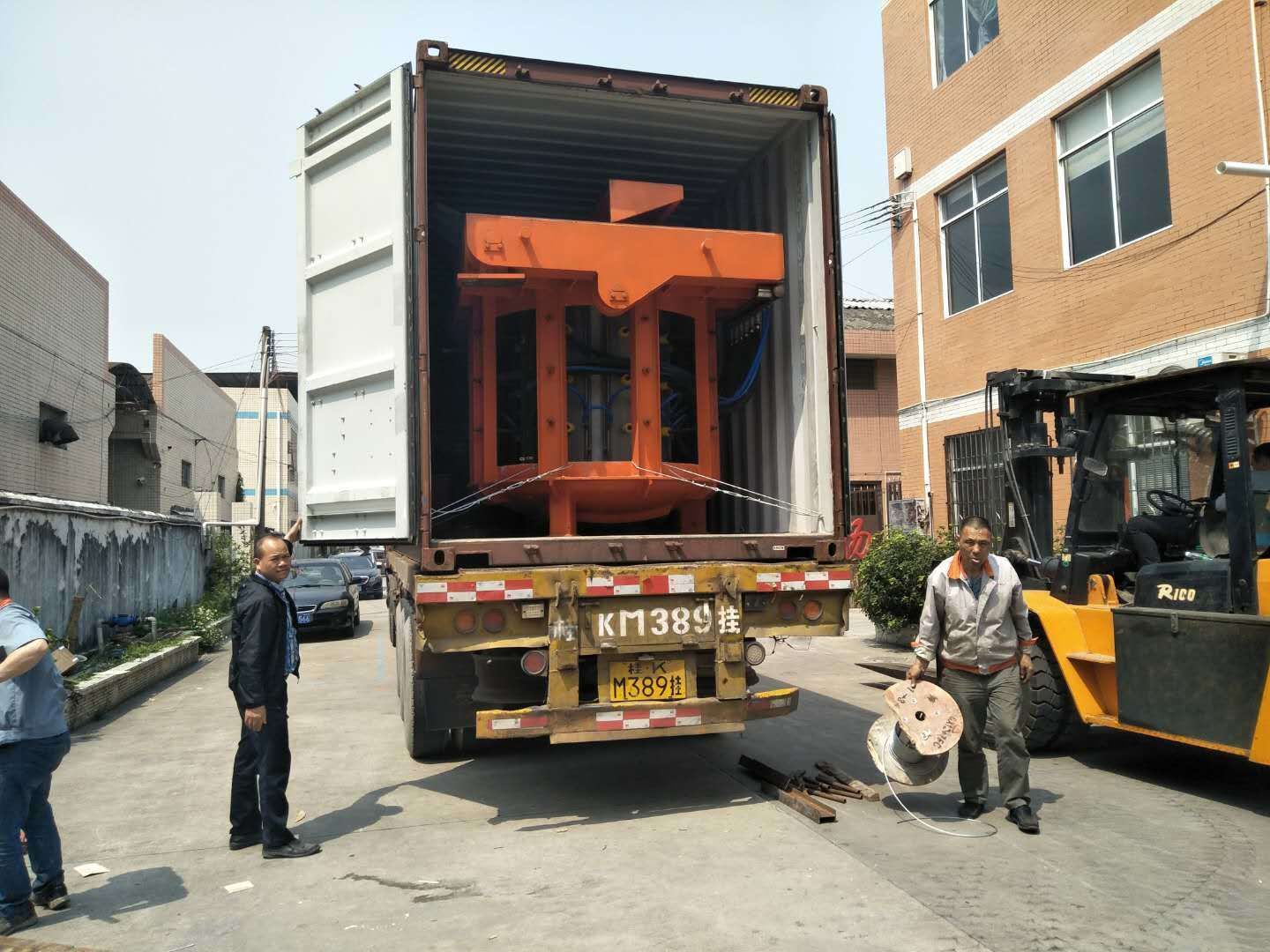 1 Ton of Steel Shell Metal Scrap Melting Furnace Shipped to Bangladesh