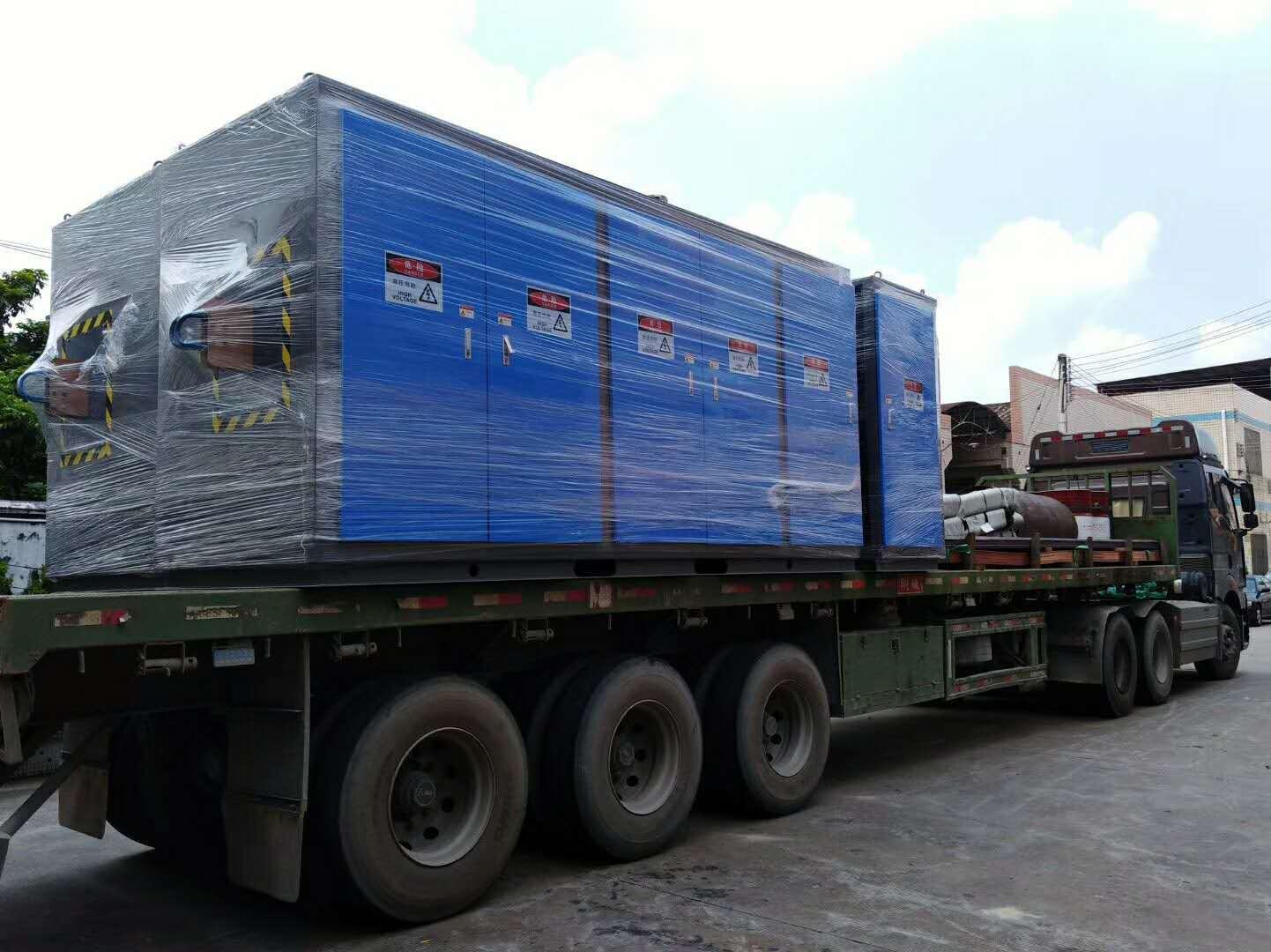 KGCL Induction Furnace for Melting Steel Scrap
