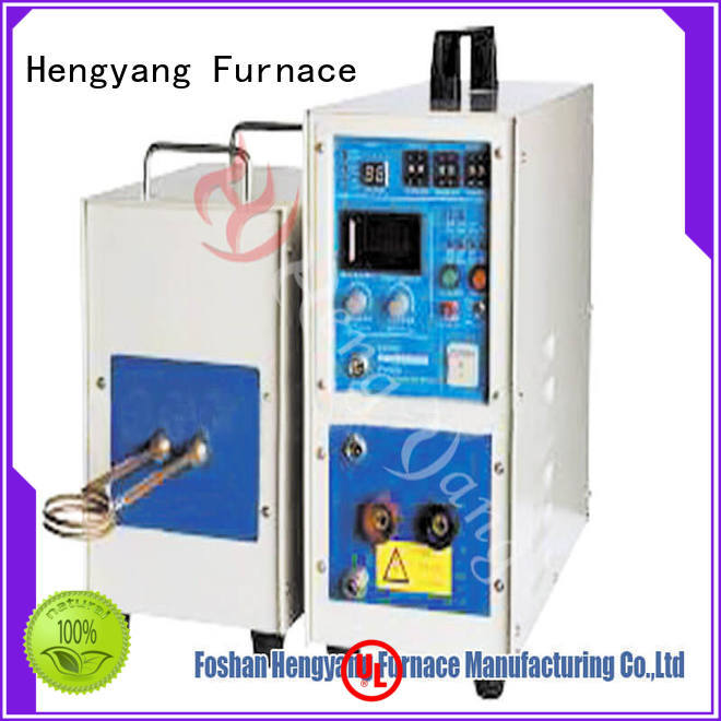 Hengyang Furnace induction induction furnace manufacturer